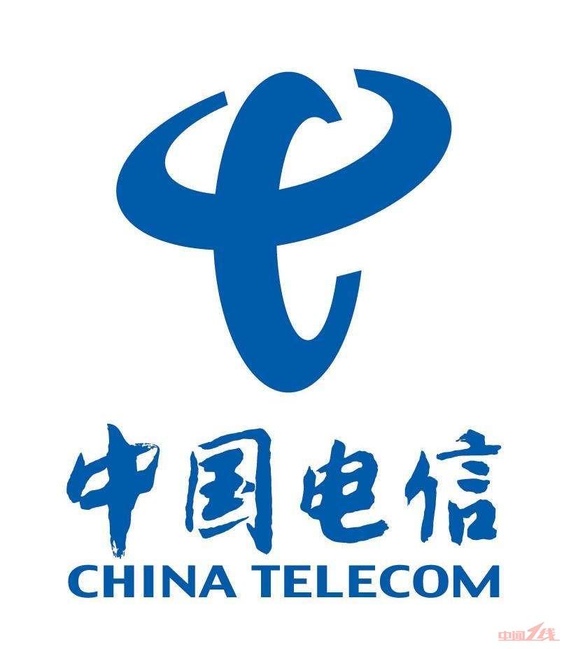 中国电信安屯东街营业厅